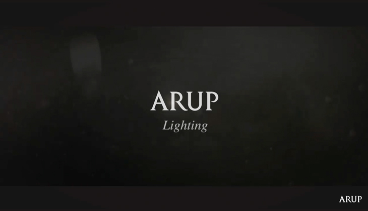 Arup - Lighting - Video - Title screen