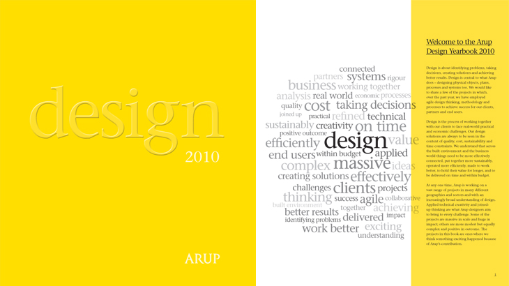 Arup - Design Yearbook 2010 - Front cover & Introduction
