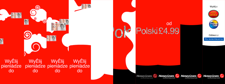 MoneyGram - Advertising - 160 x 600 Storyboard