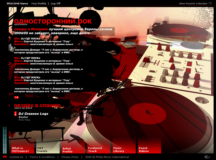 MXtronica - Website - MXT Events